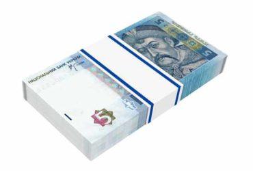 Pożyczka Vivus Oświęcim  wyślij sms o treści WNIOSEK na 7393 (3.69 zł za sms)